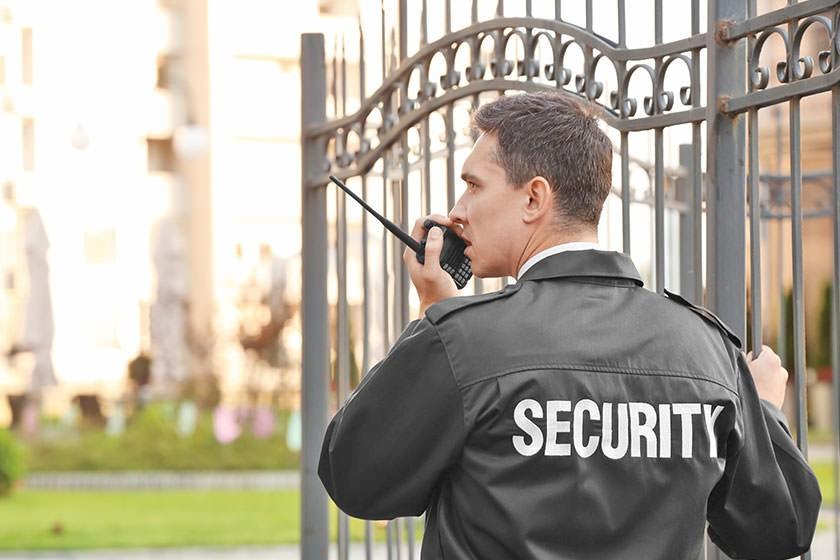 Ausschreibungen & Aufträge für Bewachung & Security