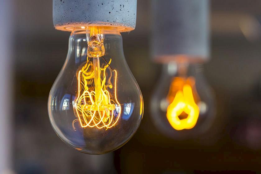 Ausschreibungen & Aufträge für Beleuchtung